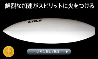 COLE(コール)LOOSE CANNON