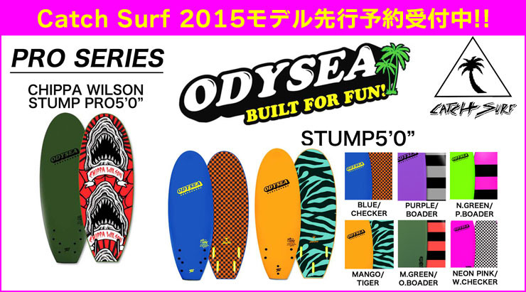 Catch Surf2015