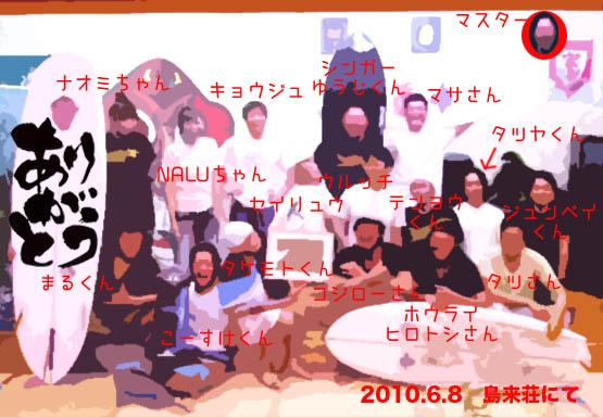 IKI_2010_R0022152