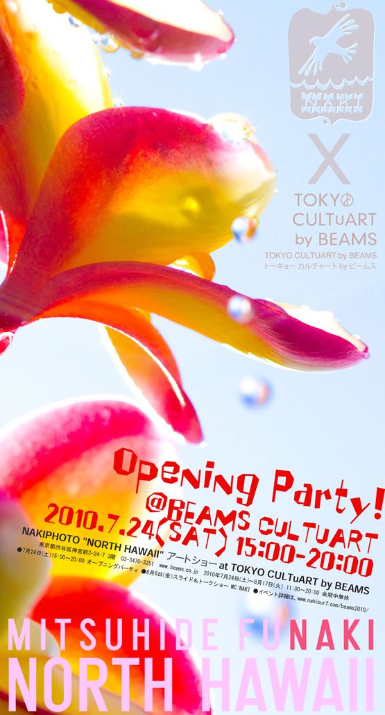 2010_BEAMS_NAKI OP Poster(e)