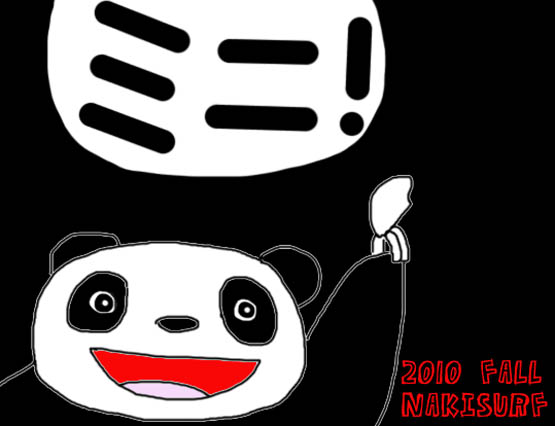 panda mini