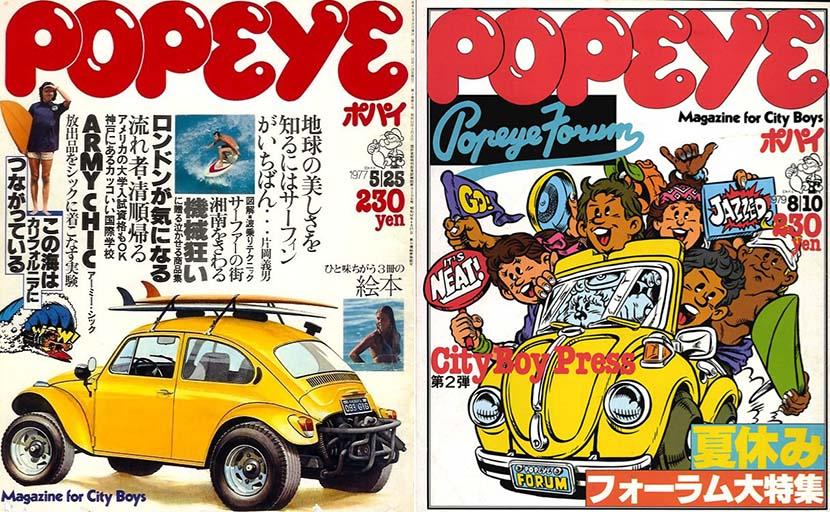 popeye_1977