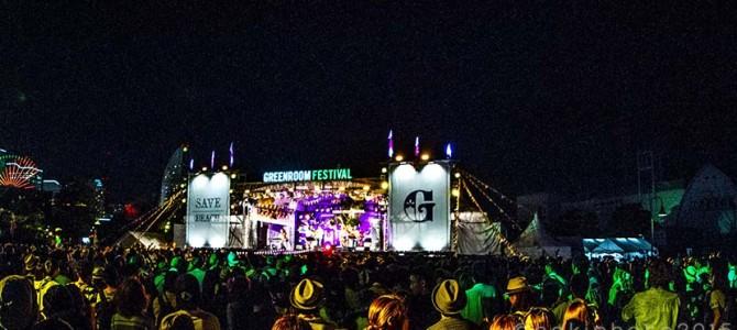 the Greenroom Festival'15!!_最終日のグリーンルーム・フェスティバルにありがとう!_(2626文字)