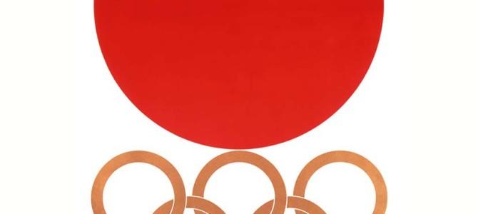 『東京オリンピック2020』という物語の序章を書いてみた_(2622文字)