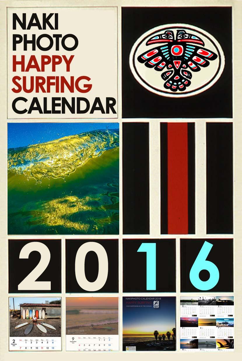 calendar_poster