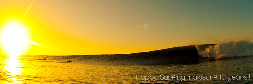 into the sunrise_0988