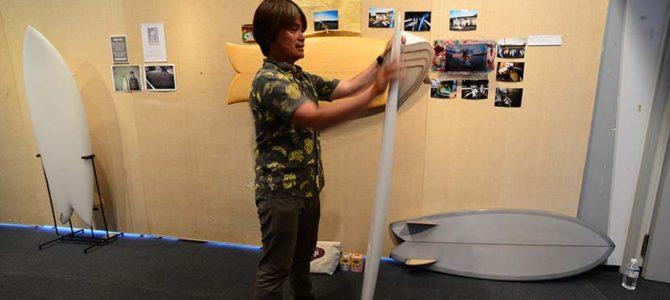 ハッピー・サーフィンの大きな種子『FISH EXHIBITION』伊豆で開催!序編_(1016文字)