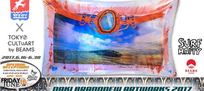 """奄美にさようなら_""""NAKI BRANDNEW ARTWORKS 2017″Tシャツ_ブライアン・ベントLSカスタムT_(882文字)"""