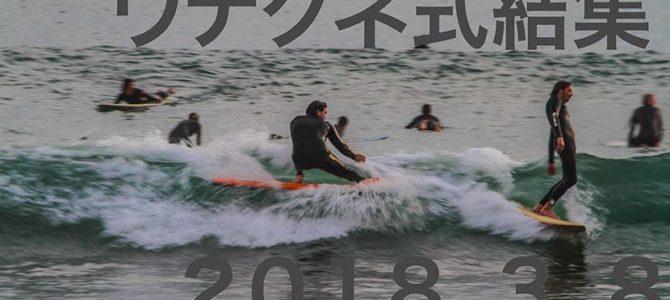 【動画】38ウナクネ結集_(878文字)