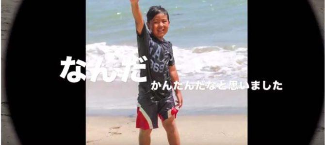 VLOG【動画ブログ】『二郎のサーフ日記2』なつやすみ編