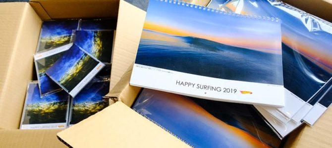 """奄美は最高よ〜カットバックについて_NAKIPHOTOカレンダー""""Happy Surfing 2019″_12月の観測史上最高気温_(1403文字)"""