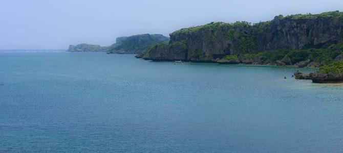 沖縄久高島からハイパーリンクでローカル問題_(888文字)