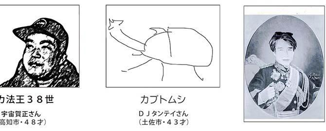【サーフィン研究所】神と秋と8ホテル_高知新聞折り込みNAKISURF広告_DJタンテイアートと自画像_(765文字)