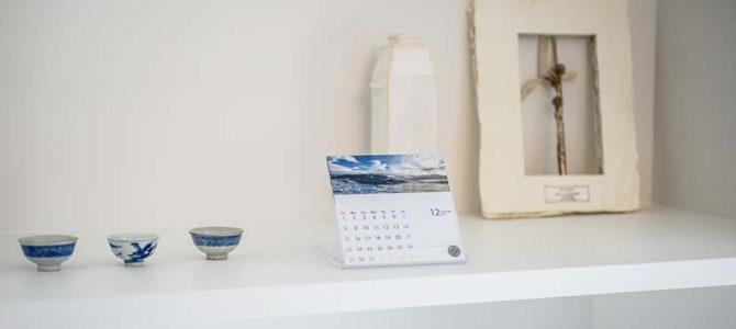 【サーフィン研究所からのお知らせ】最大速度と空海_誇NAKISURFカレンダー3種がスカイ&シー室戸へ!(1773文字)