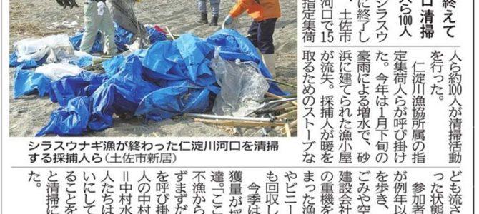 【リンク5つのサーフィン研究所】ゴミがきれいに!_ジロー_(1774文字)