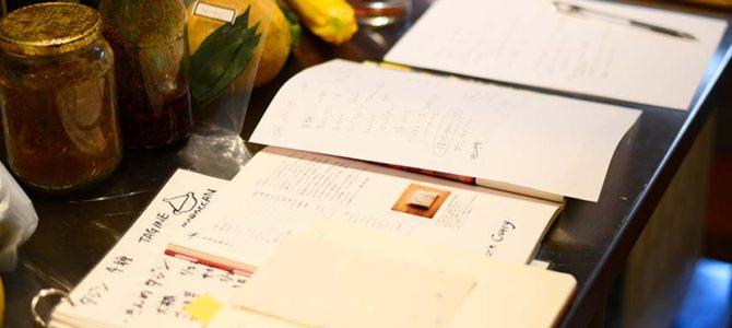 【サーフィン研究所:テクニック編】テイクオフのレイル加重_有元くるみさん考案のスカイアンドシー・ムロトと新メニューとカフェ開業のお知らせ_(2268文字)