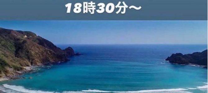 【サーフィン研究所特大号】本気で考える護岸工事という害獣シン・ゴジラ_奄美と千葉編_(2222文字)