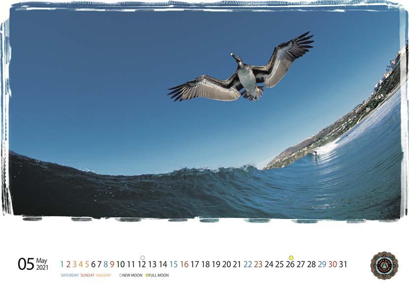 【サーフィン研究所】重く、のしかかってくるもの_(1323文字)