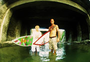 Matt&Ford Tanegashima