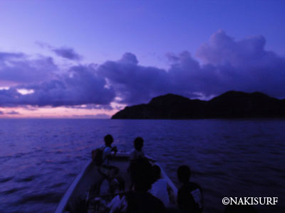 naki photo