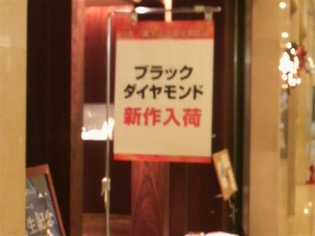 AVISO FIREBLADE 5'9″のストックボードを入荷いたしました!_現在ショールームで販売しているボードリスト(2009.11.21更新)