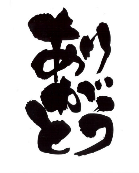 NAKISURF4周年記念!_スペシャルプレゼントfrom原宿ショールーム