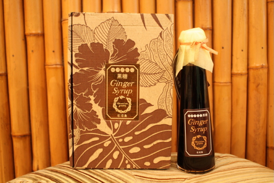 お待たせしました_石垣島からの贈り物『ゆきさんの黒糖ジンジャーシロップ』入荷しました