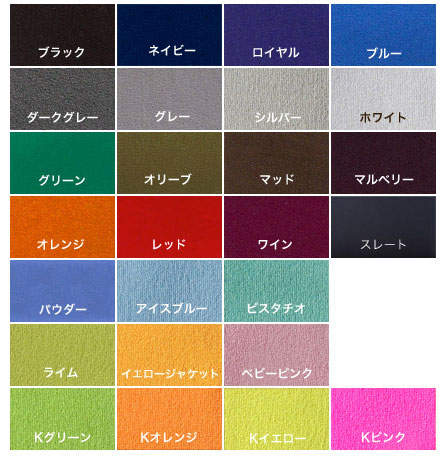 color-type