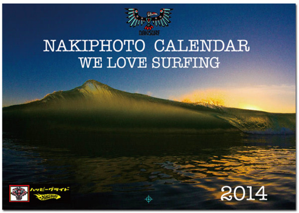 nakiphoto_calendar2014_forwall011