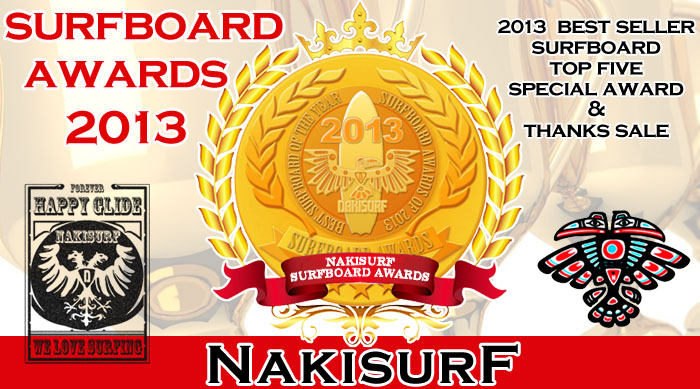 banner_surfboardawards_2013a