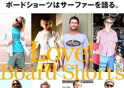 Blue. No.47 6月号が到着!_特集はLove Board Shorts