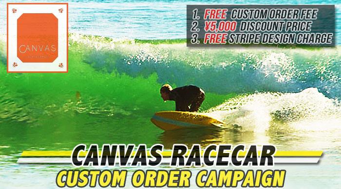 campaign_canvasracecar_order2014