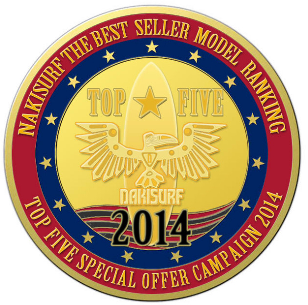 campaign_topranking2014medal