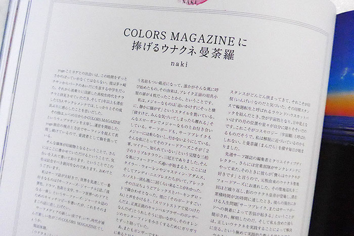 colors_magazine_009