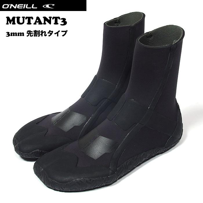 mutant3blog
