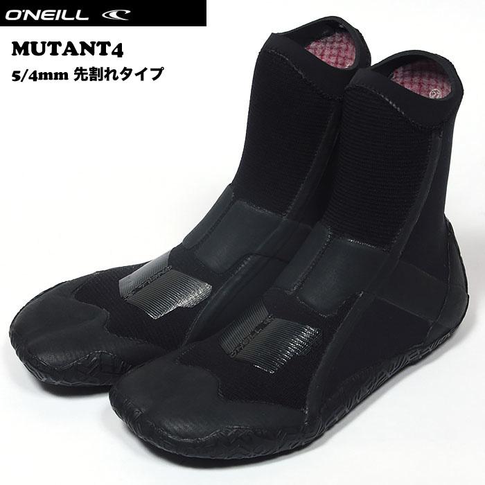 o'neill_mutant4blog