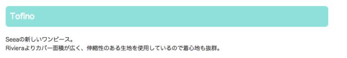スクリーンショット(2014-12-12 16.59.18)