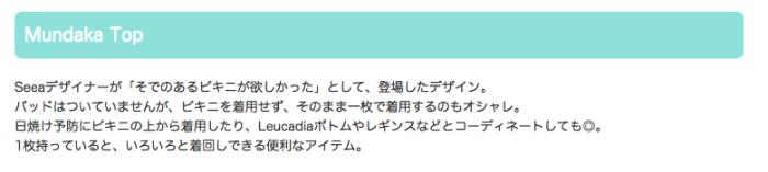 スクリーンショット(2014-12-12 16.57.28)