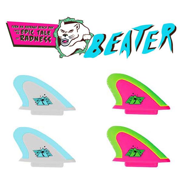 beater-fin02