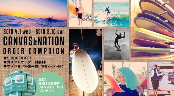 canvas_nation_campaign2015