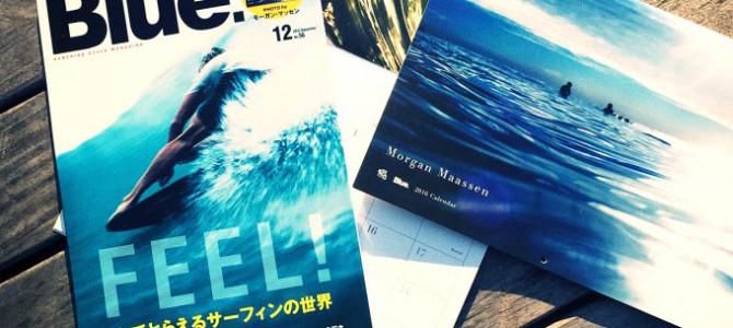 BLUE. 56号 (2015年12月号)_『FEEL!』〜心でとらえるサーフィンの世界〜