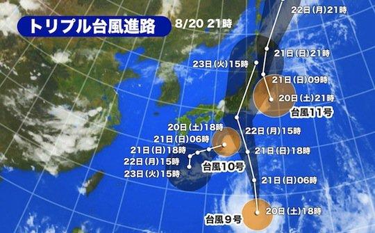 typhoonjapan2016-small