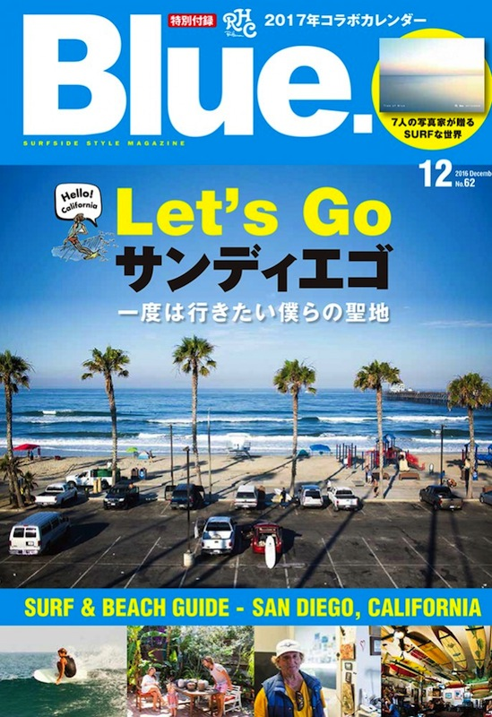 blue_cover62_1000