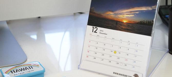 NAKIPHOTOカレンダー[2017年版]、壁掛け、卓上ともに大好評発売中です!!