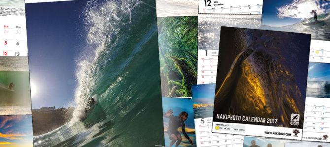 【NAKISURFウィークリーニュース】激掘れした波をメイクするテクニックとは!?ナキサーフの年末年始は「ハッピーロト福箱」に「NAKIPHOTOカレンダー」でキマリッ!