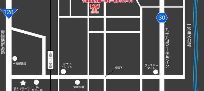 NAKISURFストアニュース2017年初売り版!