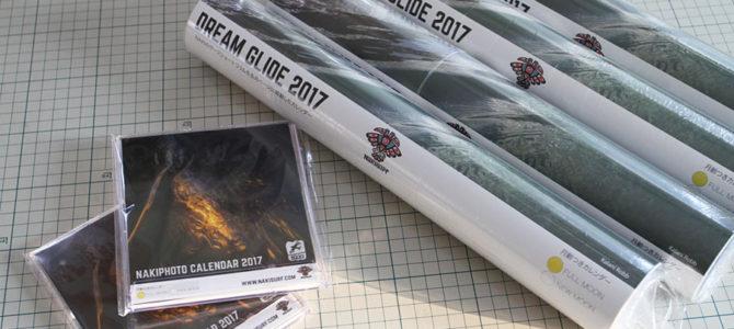 【NAKIPHOTOカレンダー】2017年版カレンダーは大好評発売中!!壁掛け、卓上の2種セット価格がお得ですよー!