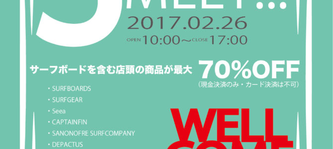 """2月26日(日)NAKISURF千葉にて""""SWAP MEET""""を開催します!"""