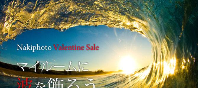 【NAKISURFウィークリーニュース】楽しい記事やお得な情報を見逃した方も、一気におさらいできるNAKISURFウィークリーニュース!