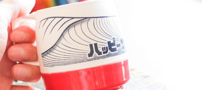 "NAKISURF ハッピーマグカップ ""ハッピーサーフィング"" 本日より販売スタートです"